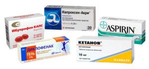 Нестероидные противовоспалительные препараты