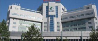 Госпиталь в Далянь