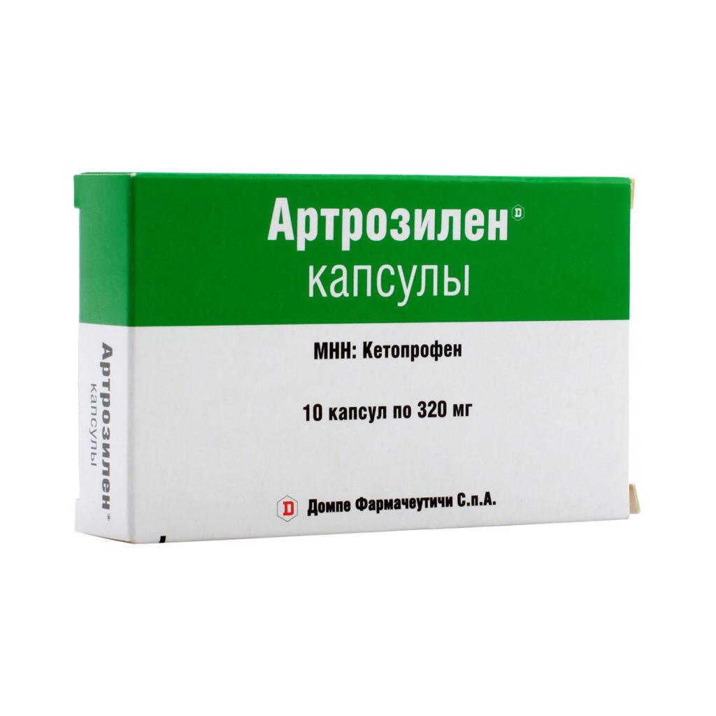 Артрозилен инструкция по применению, артрозилен цена, артрозилен.