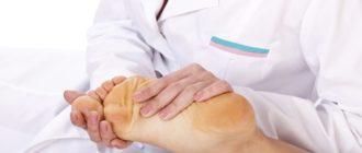 Стопа в руках врача