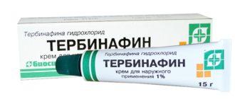 Препарат Тербинафин
