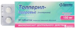 Препарат Толперил