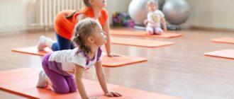 Дети выполняют упражнения