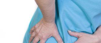 Боль у человека в области тазобедренного сустава