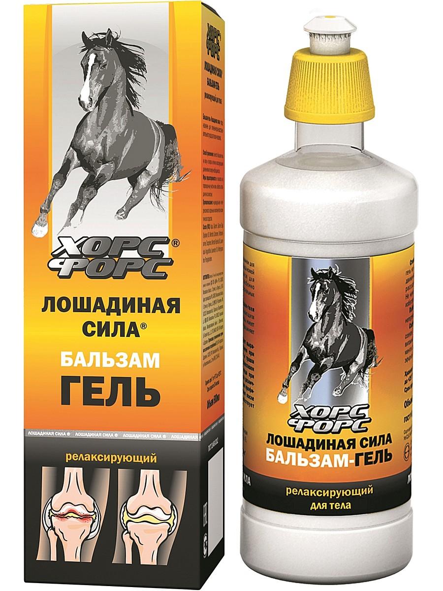 Мазь лошадиная сила для суставов пожилого человека помогает ли что называется ложным суставом