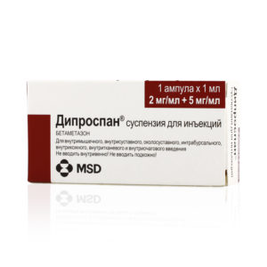 Препарат Дипроспан в суспензии
