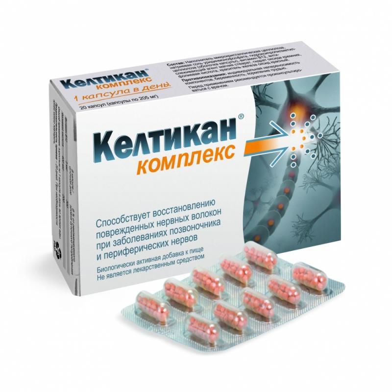 Витабакт – аналоги дешевле, цена в аптеках, инструкция по ...