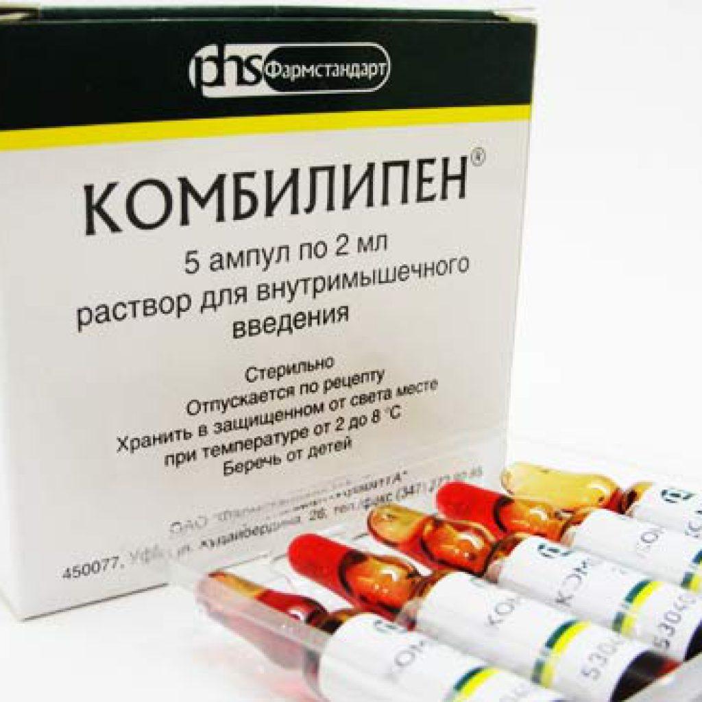 Как правильно колоть (ставить) Комбилипен и инструкция по применению уколов в комплексе с другими препаратами
