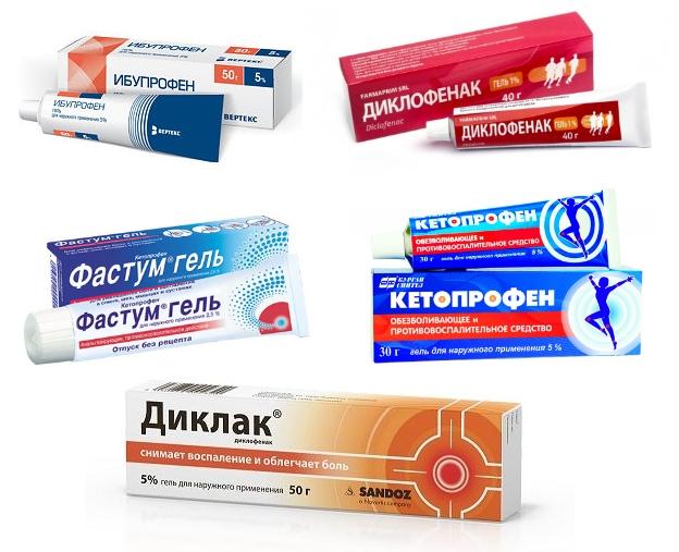 Мази и гели  для лечения остеоартроза